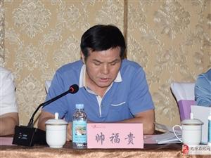 """英烈助困工委会召开庆祝国庆70周年""""不忘初心"""