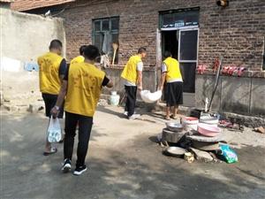 中秋节来来临之际,亚博体育福利版下载这个组织又开始行动了!