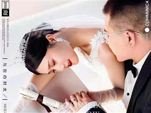 """""""我不是一个浪漫的人,却愿意为你做尽所有浪漫的事儿……"""""""