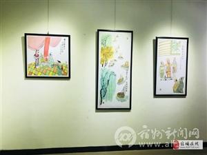 宿州博物馆举办展览迎中秋