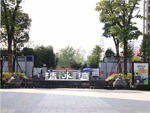 倒计时!潢川清水湾2期即将开工,还有这家服务超6000户的...