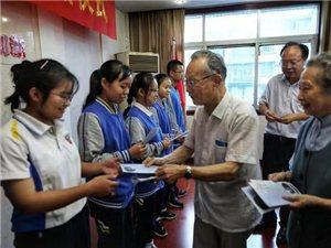 四川新��W――9旬老校友再回母校,向�V�h中�W捐出5�f元助�W金.