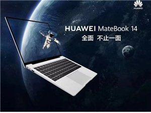 HUAWEI MateBook 14稀缺爆款到�