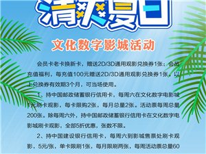 嘉峪�P市文化�底蛛�影城19年9月15日排片表