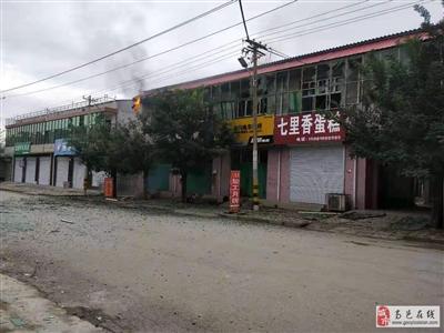 高邑县高邑镇北关村一居民家中发生疑似天然气爆炸情况通报