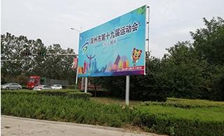 滨州市第十九届运动会,在博兴体委正在筹备彩排中……