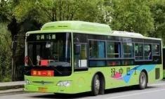 汉中公交车,降价通知