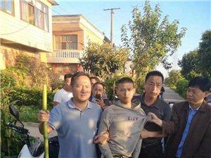 【重磅】海安9.9杀人犯陈吉俊今晨抓到了!富安人不要再担心吊胆了