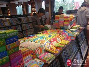 """中秋节来了!吸引许多博兴人到新华书店畅游书海,寻觅""""书香""""……"""