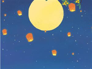 情满中秋 阖家团圆――-莱阳妇幼祝您中秋快乐、幸福安康!