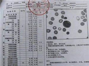 江夏农家小伙罹患白血病,盼好心人帮?#35805;?</a