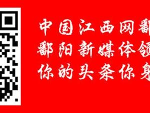 �h教�w局�P工委�y手��阏�大酒店�M�留守少年�和��嘏��^�