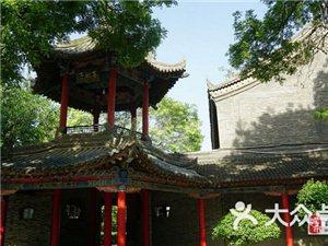 【中华文明】|武功历史故事集锦续76至79(文/李惠敏   王祥)