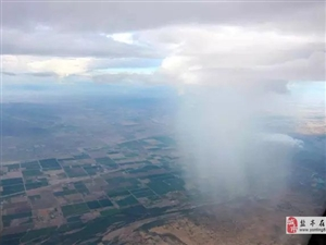 你在飞机上看过下雨吗?这组照片告诉你会有多震撼