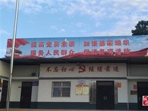 【绿野书院】从衣食住行看农村新变化(文/黄振涛)