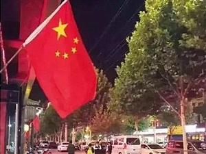 迎接国庆70周年!建议澳门金沙网址站各单位和门店都悬挂国旗!