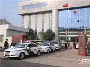 桐城法院:强攻涉企1300万金融案!