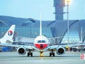 四川这些机场可以刷脸乘飞机啦!