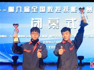 滑县农村娃得了全国冠军!牛!