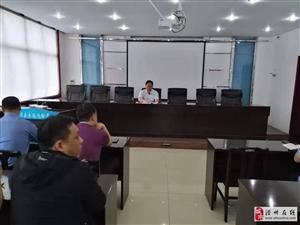 滑县交通运输局严明中秋国庆两节期间廉洁纪律