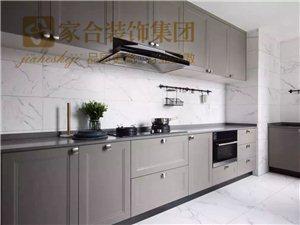 【家合装饰】厨房墙面不知道如何贴砖?看看这些方案!