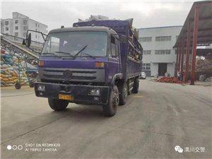 严密布控!亚博体育yabo88在线交警快速查处两辆,部局通报隐患重型货车!