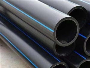 洛阳PE管给水管自来水管PE管18538885823直销