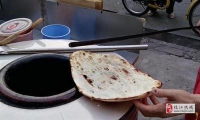 湖北枝江:荆楚特色的烤锅盔