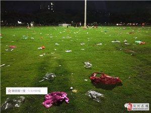 中秋后的化州市府大草坪广场满地垃圾……有什么感受?