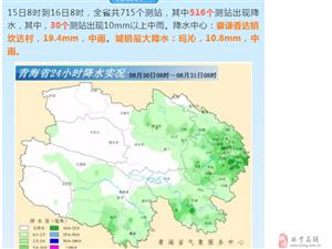 青海大降�兀∵@地方已跌破0℃,�有雪...