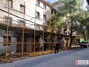 西��民主街4970��⑦M行棚��^改造