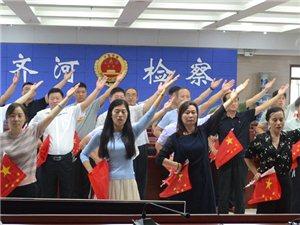 跟着老师学唱歌之七