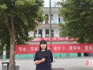 """响应新时代号召!澳门金沙网址站县车站中学开展""""三爱三节"""