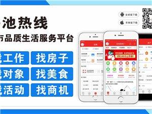 【广告服务】岳池热线各类信息发布地址,论坛请勿发布广告!