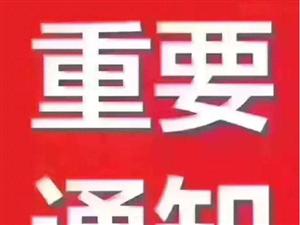 2019年信阳市城乡居民基本医疗缴费额提高了,更多政策详情请戳这里→