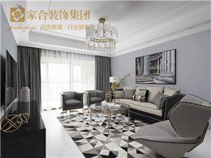 【家合装饰】170�O轻奢美式4室2厅,高级灰缔造撩人轻熟风