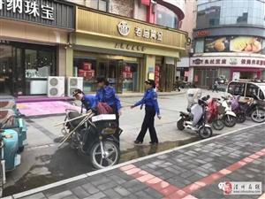 滑县流动摊贩、店外经营、占道经营,全部集中整治!