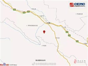 突发!9月16日20时48分,甘肃发生5.0级地震...