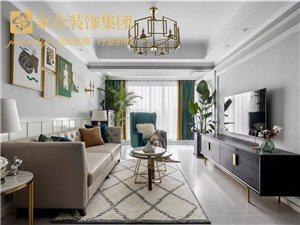 【家合装饰】120�O轻奢美式3室2厅,彰显典雅不失浪漫的品位生活