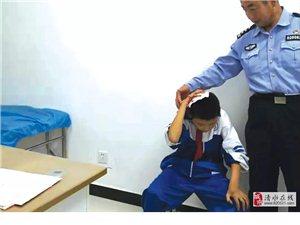 清水一男童摔伤晕厥,民警紧急驰援,情况如何...