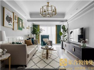 家合装饰,120�O轻奢美式,彰显典雅不失浪漫的品位生活