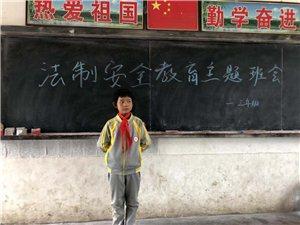 安全在校园,教育助成长――同家庄镇杨家庄小学新学期安全教育主题活动