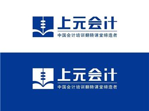 滁州哪里有会计中级职称培训班