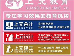 滁州育婴师培训滁州育婴师中级培训机构