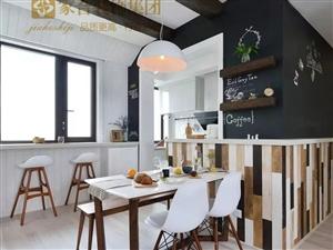 【家合装饰】想要文艺范?一面黑板墙就够了!没想到这么有艺术感!