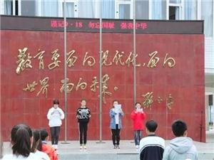 """勿忘���u:彭山二中�_展�o念""""九・一八""""教育活��"""