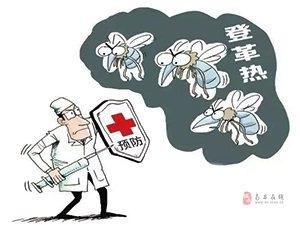 南昌登革�嵋咔��B及防控