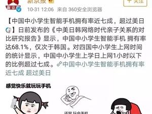 �v�R店家�L注意,���赵盒乱�:
