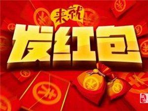 【求职福利】上青州在线找工作还能领红包,快点击进来查看领取方式吧