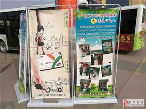 """滑县2019年""""绿色出行宣传月""""和""""公交出行宣传周""""活动正式拉开帷幕"""